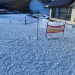 湯の丸スキー場そりスペース